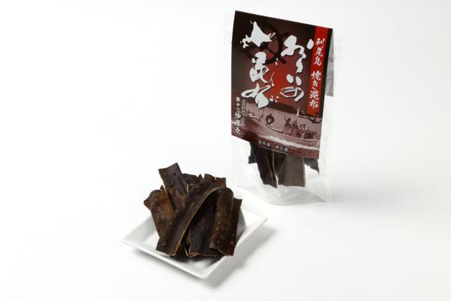 【おやつ昆布】北海道利尻島 利尻焼き昆布 10枚入 ×3パックの画像