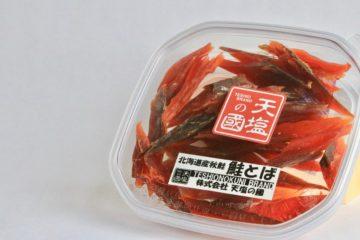 【北海道産鮭使用】鮭とば 70gの画像