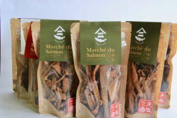 【鮭のおやつ】鮭皮チップス プレーンの画像