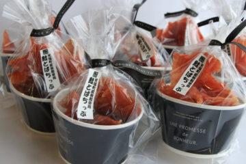 【北海道産鮭使用】鮭とばちっぷの画像