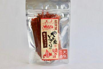 【鮭のおやつ】鮭明太子スティック 105gの画像