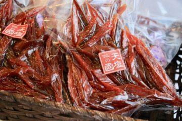 【北海道産鮭使用】鮭とば お徳用 230gの画像